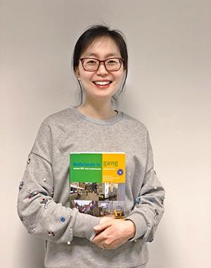 现任莱顿大学荷兰语语言习得专业老师阿姆斯特丹大学荷兰语语言习得专业博士莱顿大学 LUCL 博士后主要研究母语为中文的学生如何更好地学习荷兰语