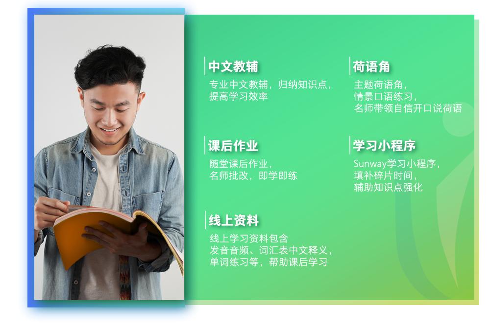 03 课程特色B1 WEB