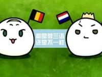 A 比利时