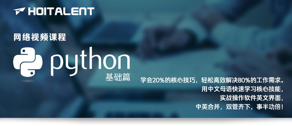 Python char