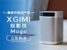 GM MOGO