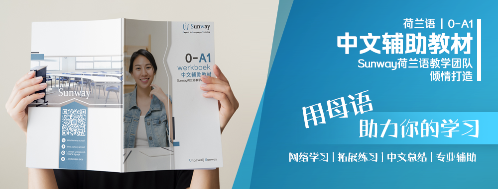 0-a1 ad