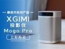GM MOGO Pro