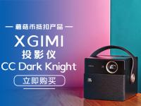 GM CC DK