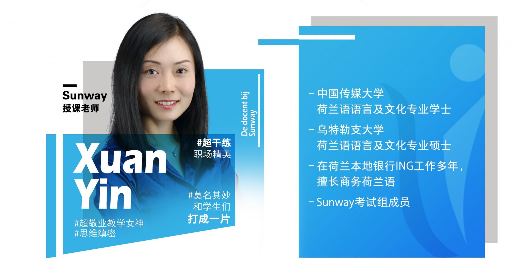 Xuan Yin