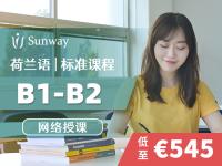 B1-B2