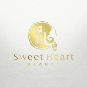 糖心医美专业皮肤测试+瑞士法尔曼护肤体验套装一份