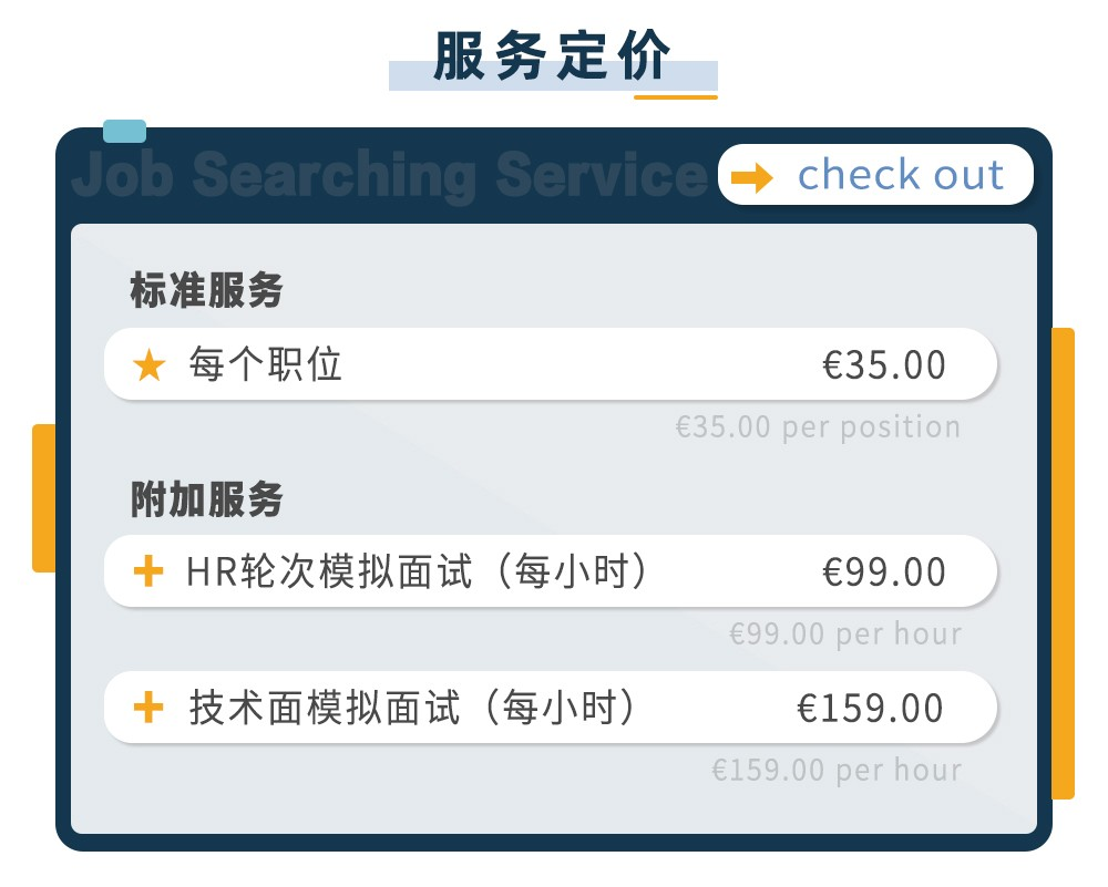 Job-Searching_06